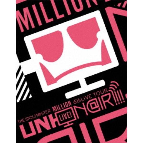アイドルマスター ミリオンライブ! ミリオンスターズ/THE IDOLM@STER MILLION LIVE! 6thLIVE TOUR UNI-ON@IR!!!! LIVE Blu-ray Princess STATION @KOBE 【Blu-ray】