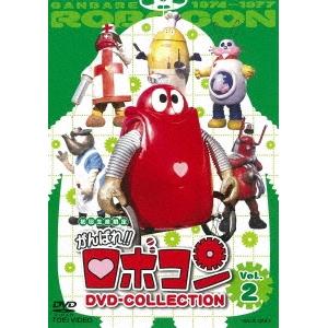 がんばれ!!ロボコン DVD-COLLECTION Vol.2 【DVD】