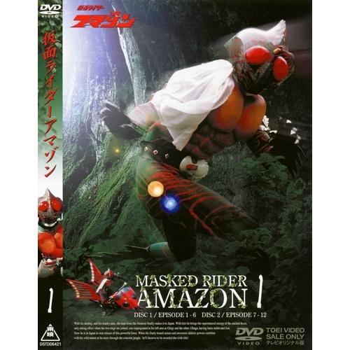 仮面ライダーアマゾン Vol.1 【DVD】