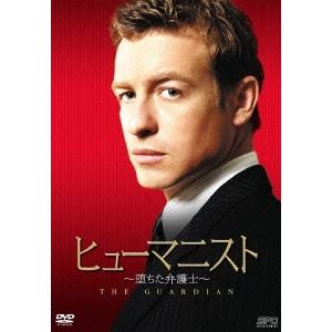 【送料無料】ヒューマニスト 堕ちた弁護士 DVD-BOX 【DVD】
