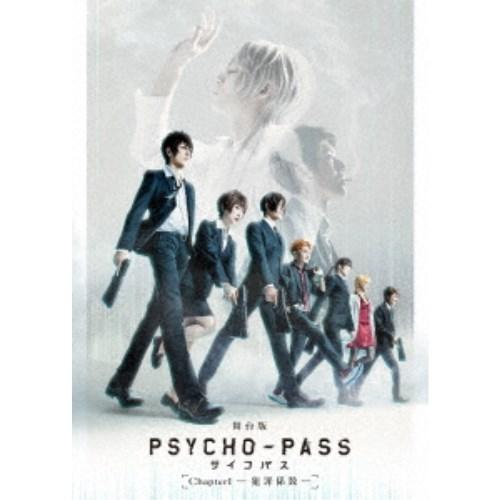 舞台版 PSYCHO-PASS 人気の定番 舗 サイコパス Blu-ray Chapter1-犯罪係数-