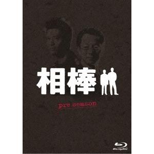 【送料無料】相棒 pre season ブルーレイBOX 【Blu-ray】