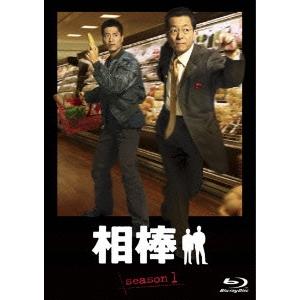 相棒 season 1 ブルーレイ BOX 【Blu-ray】