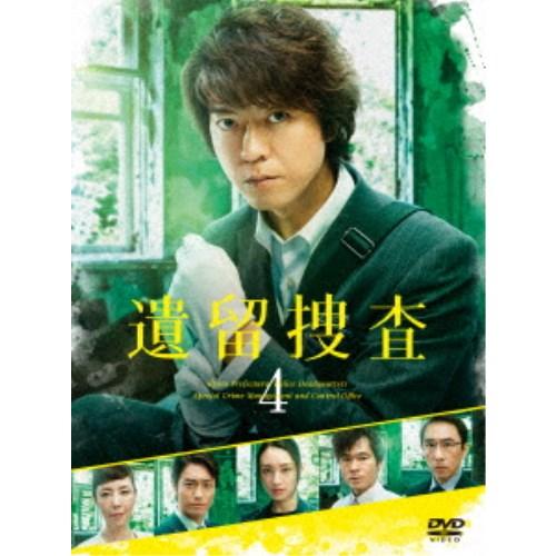 【送料無料】遺留捜査4 DVD-BOX 【DVD】
