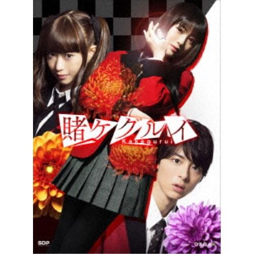 【送料無料】賭ケグルイ Blu-ray BOX 【Blu-ray】