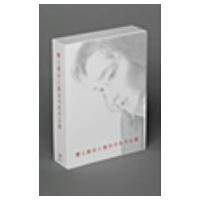 【送料無料】僕と彼女と彼女の生きる道 DVD-BOX 【DVD】