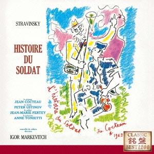新作からSALEアイテム等お得な商品満載 CD-OFFSALE イーゴル 全店販売中 マルケヴィチ ストラヴィンスキー:兵士の物語 CD