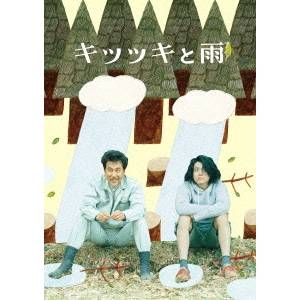 <title>割り引き キツツキと雨 Blu-ray</title>