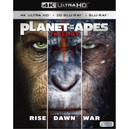 【送料無料】猿の惑星 トリロジーBOX UltraHD 【Blu-ray】