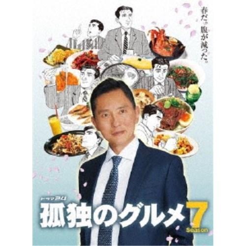 孤独のグルメ Season7 DVD-BOX 【DVD】