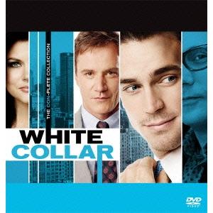 ホワイトカラー コンプリートDVD-BOX 【DVD】