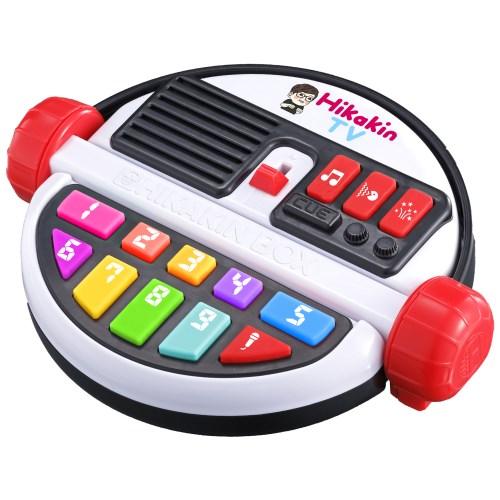 期間限定お試し価格 だれでも動画クリエイター HIKAKIN 送料無料/新品 BOX ヒカキンボックスおもちゃ 5歳 こども ゲーム 子供