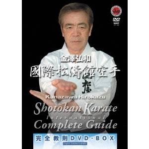 【送料無料】國際松濤館空手完全教則 DVD-BOX 【DVD】