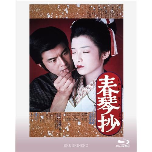 <title>春琴抄 Blu-ray 市場</title>
