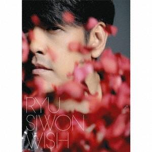 リュ・シウォン/WISH (初回限定) 【CD+DVD】