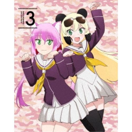 群れなせ!シートン学園 Blu-ray BOX3 【Blu-ray】