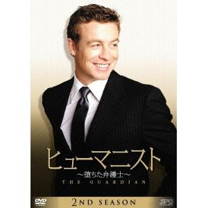 【送料無料】ヒューマニスト 堕ちた弁護士 シーズン2 DVD-BOX 【DVD】