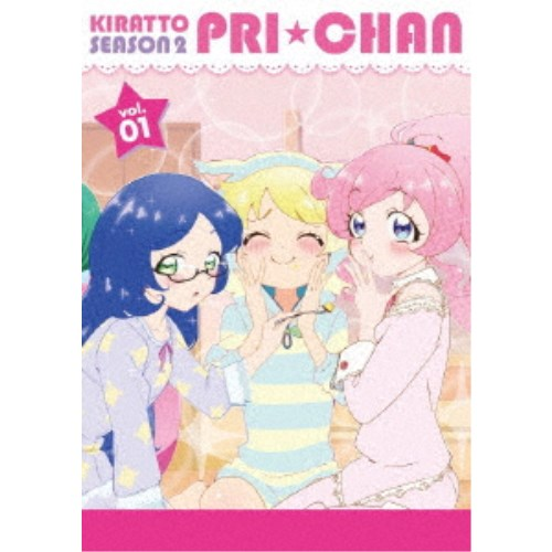 キラッとプリ☆チャン シーズン2 DVD BOX vol.01 【DVD】