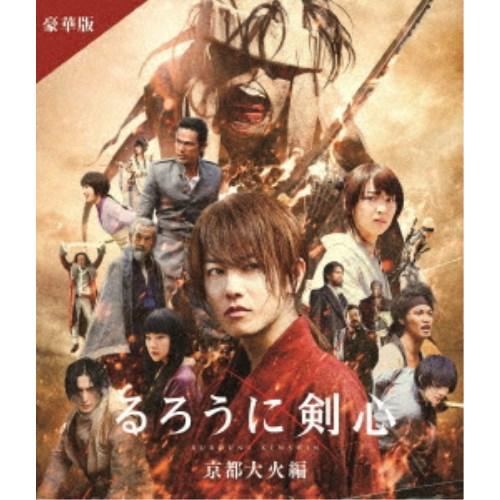<title>るろうに剣心 京都大火編 祝日 豪華版《豪華版》 Blu-ray</title>