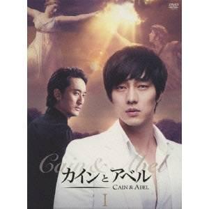 【送料無料】カインとアベル DVD-BOX I 【DVD】