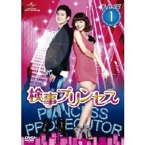 【送料無料】検事プリンセス DVD-SET1 【DVD】