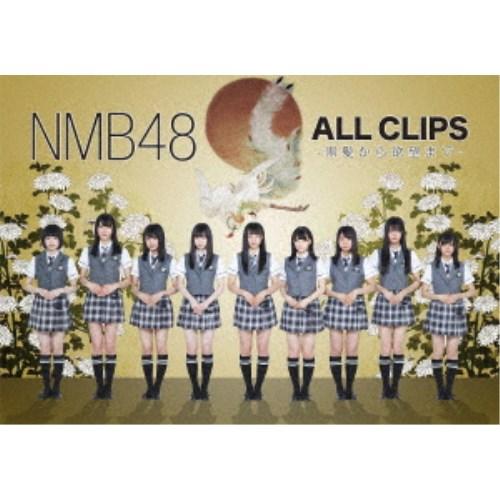 【送料無料】NMB48/NMB48 ALL CLIPS -黒髮から欲望まで- 【DVD】