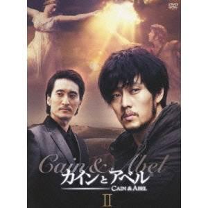 【送料無料】カインとアベル DVD-BOX II 【DVD】