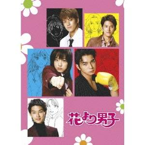 花より男子 DVD-BOX ギフト 税込 DVD