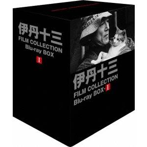 【送料無料】伊丹十三 FILM COLLECTION Blu-ray BOX(1) 【Blu-ray】