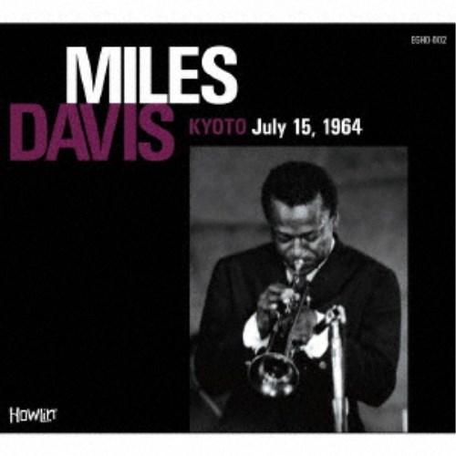 MILES 世界の人気ブランド DAVIS KYOTO July CD 1964 15, 年中無休