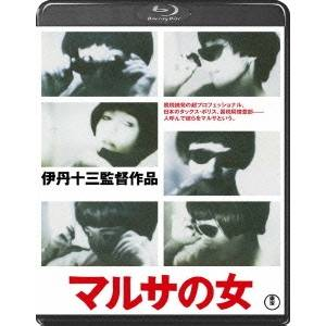<title>在庫処分 マルサの女 Blu-ray</title>