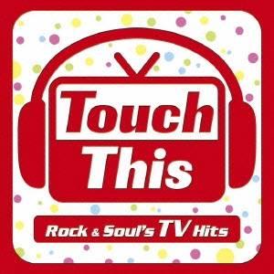 CD-OFFSALE V.A. タッチ ジス 1年保証 Rock TV 出色 Soul's Hits CD