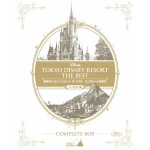 【送料無料】東京ディズニーリゾート ザ・ベスト コンプリートBOX <ノーカット版> 【Blu-ray】