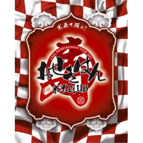 米米CLUB/a K2C ENTERTAINMENT TOUR 2017 ~おせきはん~ (初回限定) 【Blu-ray】