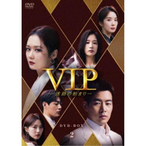 VIP-迷路の始まり- DVD-BOX2 DVD お買得 半額
