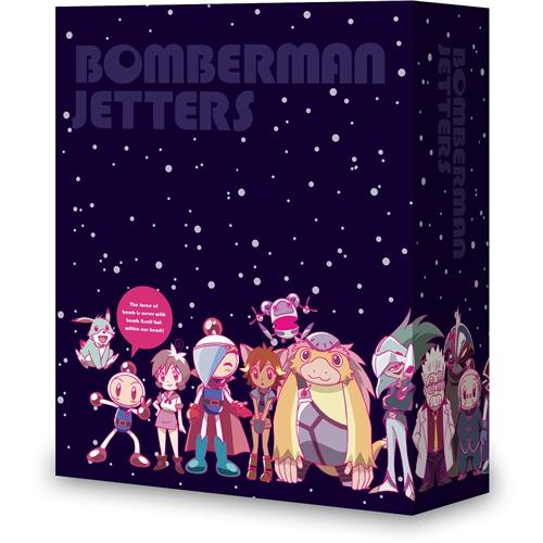 【送料無料】ボンバーマンジェッターズ 宇宙にひとつしかないBlu-ray BOX 【Blu-ray】