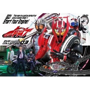 【送料無料】仮面ライダードライブ DVD COLLECTION 03 【DVD】