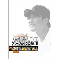【送料無料】アン・ジェウク FOREVER 10th Summer Camp ~アン・ジェウクの熱い夏~ 【DVD】