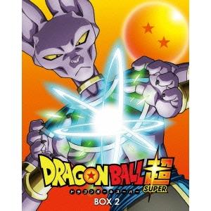 ドラゴンボール超 セール特価 Blu-ray 低価格化 BOX2