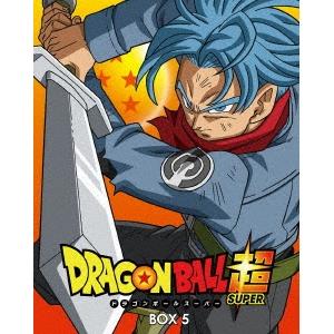 【送料無料】ドラゴンボール超 Blu-ray BOX5 【Blu-ray】