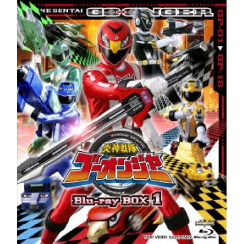 【送料無料】炎神戦隊ゴーオンジャー Blu-ray BOX 1 【Blu-ray】
