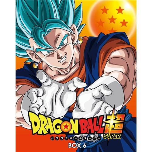 【送料無料】ドラゴンボール超 Blu-ray BOX6 【Blu-ray】