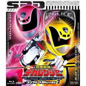 【送料無料】特捜戦隊デカレンジャー コンプリートBlu-ray 2 【Blu-ray】