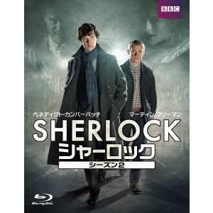 SHERLOCK/シャーロック シーズン2 Blu-ray BOX 【Blu-ray】