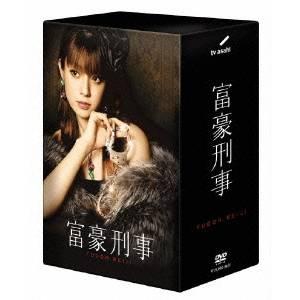 富豪刑事 DVD-BOX 【DVD】