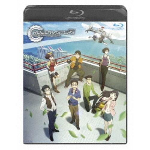 ロボマスターズ 【Blu-ray】