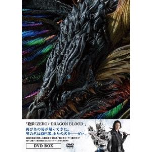 【送料無料】絶狼<ZERO>-DRAGON BLOOD- DVD BOX 【DVD】
