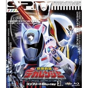 特捜戦隊デカレンジャー コンプリートBlu-ray 3 【Blu-ray】