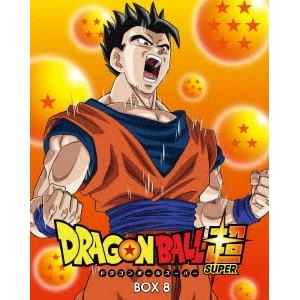 ドラゴンボール超 Blu-ray BOX8 【Blu-ray】