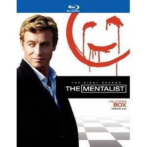 【送料無料】THE MENTALIST/メンタリスト<ファースト・シーズン> コレクターズ・ボックス 【Blu-ray】